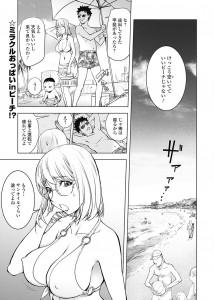 【エロ漫画・エロ同人誌】旦那が寝てる間にビーチでAVデビューすることになって結局イきまくっちゃう巨乳人妻wwww