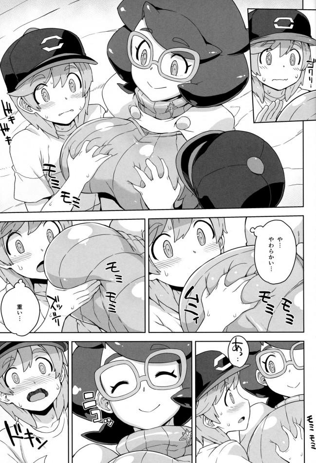 ムチムチエロボディのビッケさんが、保護活動といってショタと3Pセックスwww【ポケモン エロ漫画・エロ同人】 (4)