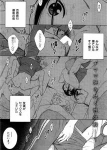 【エロ漫画・エロ同人】友達がエッチしてる所見ちゃって悶々としてるからオナニーしてるちっぱい女子校生www