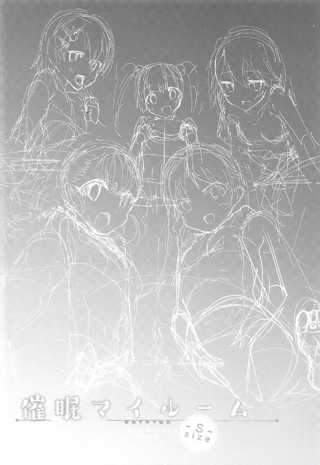 JSたちに催眠をかけてえっちなことをさせちゃえwwwwwww【デレマス エロ漫画・エロ同人】 (3)