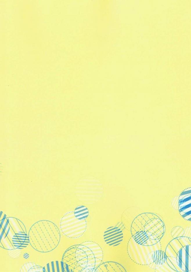 【プリアラ エロ漫画・エロ同人誌】貧乳ロリな立神あおいがだいぶレディになったって言うからエッチな事して確かめたンゴwww (24)