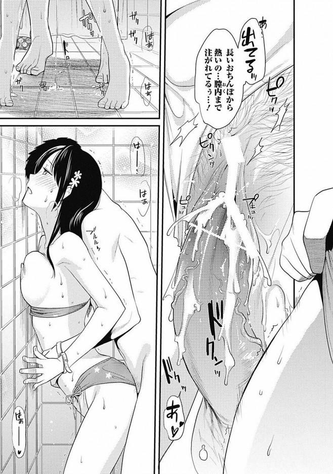 濡れるとスケスケになる水着を部長に着させて、色々楽しんでしまおうwww【エロ漫画・エロ同人誌】 (19)