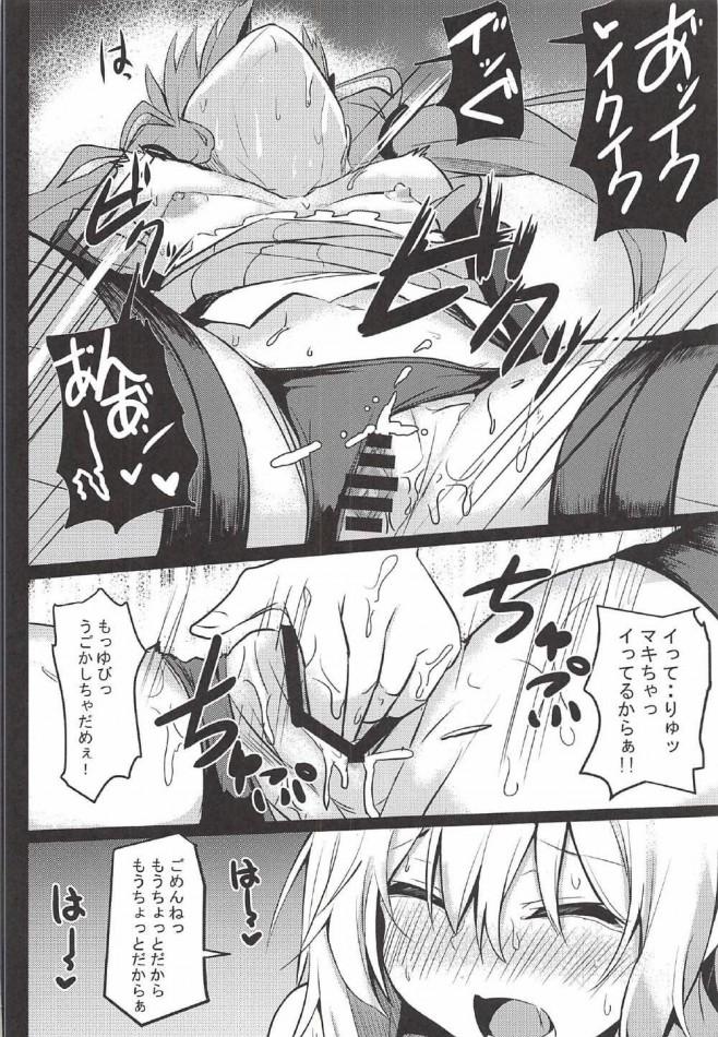 【ボカロ エロ漫画・エロ同人】あまりにも敏感なゆかりちゃんを焦らして焦らして特訓してみたマキちゃんwwwwwwwww (17)