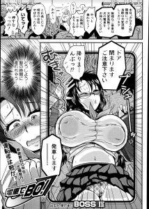 【エロ漫画・エロ同人誌】巨乳女子校生が満員電車で不幸が連続してニップルファック状態にwww