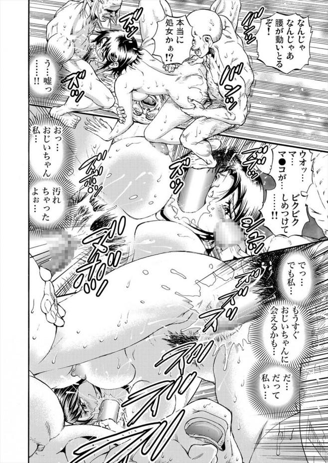 【エロ漫画・エロ同人誌】じじぃのくせに性欲の塊みたいなやつらが白衣の天使を犯して手折ってしまう話wwwwww (23)