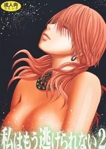 植物のモンスターの能力!?ホープやサッズの欲望がヴァニラの精神の中で実体化し中出しセックスしちゃうよw<クリムゾン エロ漫画・エロ同人誌