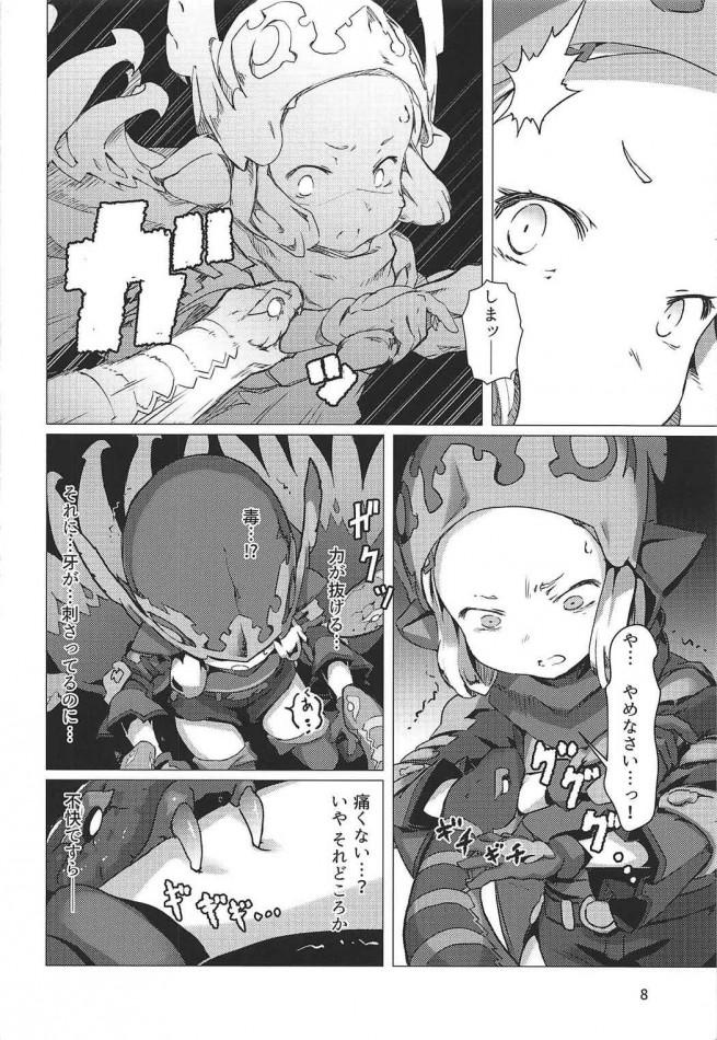 【グラブル エロ漫画・エロ同人】抵抗できないミラオルのロリマンコに強制種付け! (7)