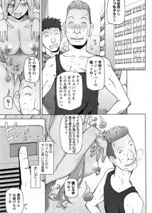 【エロ漫画・エロ同人】ヤリマン幽霊のおかげでどんな女でも成功率100パーのレイプ魔がJDをみんなで輪姦わしてヤりまくるwwwww