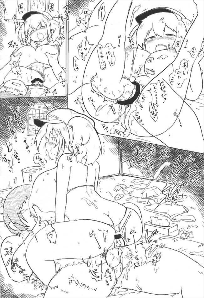 また!ふくりゃんでっ!!びゅるるるっ!どぴゅっどぴゅっ!エッチはだめって・・・【東方 エロ漫画・エロ同人】 (7)