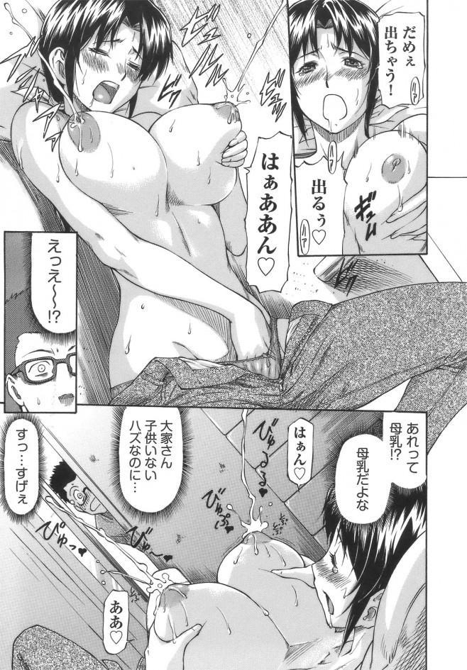 【エロ漫画・エロ同人】巨乳の大家さんがうちのガキにおっぱい揉まれて発情しちゃったようだwww (7)