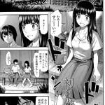 [友野ヒロ] 初恋花火 (1)