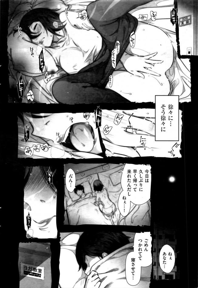 彼女と行動するようになった事で、周囲からないがしろにされる事はまったく無くなりました。【エロ漫画・エロ同人】世にもHな都市伝説L Ladies11 (10)