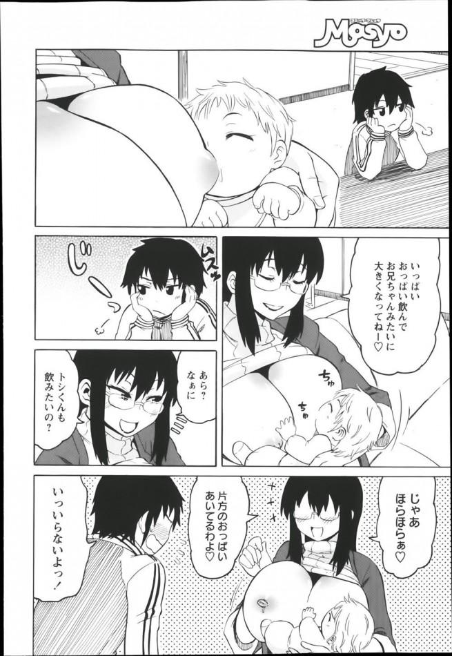 【エロ漫画・エロ同人】赤ちゃんに妬いてママのおっぱい吸わせてもらったら勃ってきてパパよりも立派なちんこママのまんこに挿入れちゃったwwww (2)