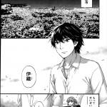 [久遠ミチヨシ] ハンドレッドゲーム 第1話 (5)