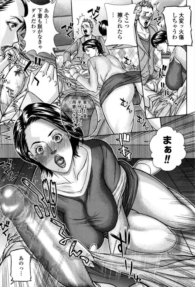 【エロ漫画・エロ同人】ベタな詐欺に引っかかって息子のために金の代わりにカラダで支払いをするセックス好き熟女wwwww (4)