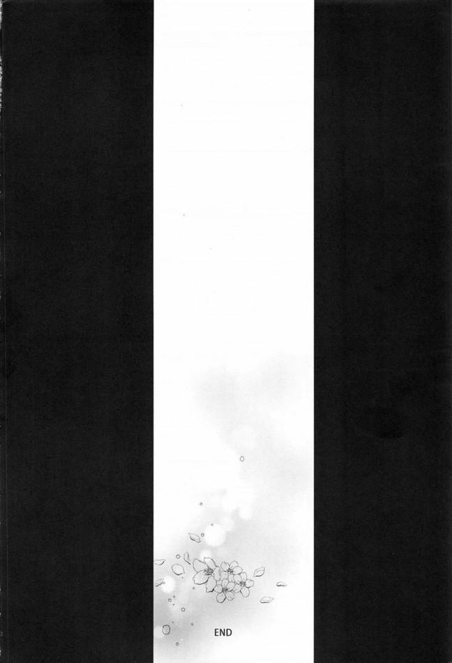 【エロ同人誌 ぬらりひょんの孫】リクオを想ってオナニーに耽ていた氷麗が本人に見られてラブラブエッチww【無料 エロ漫画】 (21)