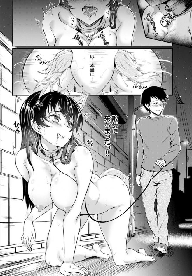 【エロ漫画・エロ同人】憧れのJKは変態露出狂のマゾ女で、雌犬コスで露出散歩、野外放尿、アナルファック・・・・ (6)