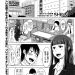 [SHIUN] 更衣室にて・・・。 (1)