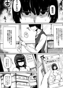 [桜湯ハル] ご注文はお姉ちゃんですか? (1)