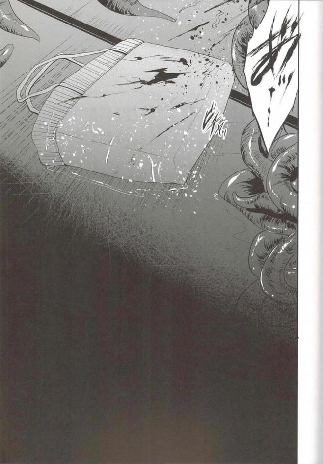 【エロ同人誌 東方】妖怪を退治しに来た咲夜が触手にからめとられてレイプされてしまう!!!!【無料 エロ漫画】 (22)
