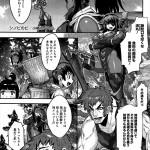 [小柳ロイヤル] シノビのビ (1)