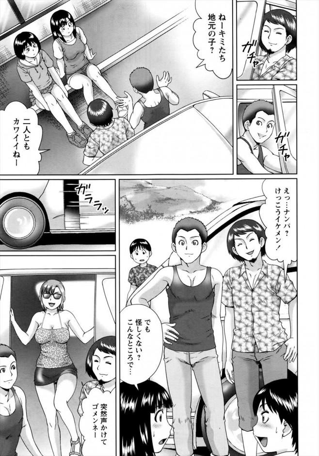 【エロ漫画・エロ同人】クラスの女子が媚薬で狂ってAV男優と朝までヤりまくってるとこ見てシコってたらコキ突かれて寝ちゃったDCwwwww (3)
