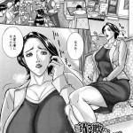 [沢田大介] 詐欺にご用心 (1)