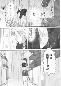 雨が好きな女子高生。透ける乳首にアソコがぐっと・・・【エロ漫画・エロ同人誌】