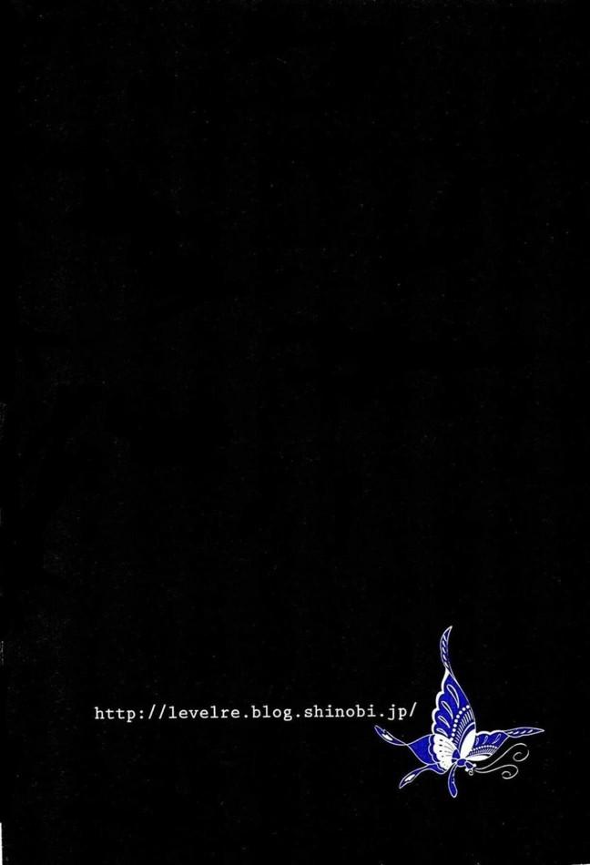 【エロ同人誌 ぬらりひょんの孫】リクオを想ってオナニーに耽ていた氷麗が本人に見られてラブラブエッチww【無料 エロ漫画】 (26)