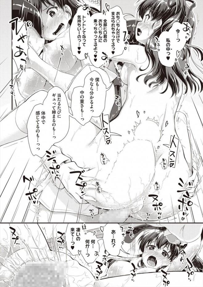 【エロ漫画・エロ同人】会長の絶倫ちんこは私のモノwwwJK達が取りあってハーレムエッチwwwww (15)