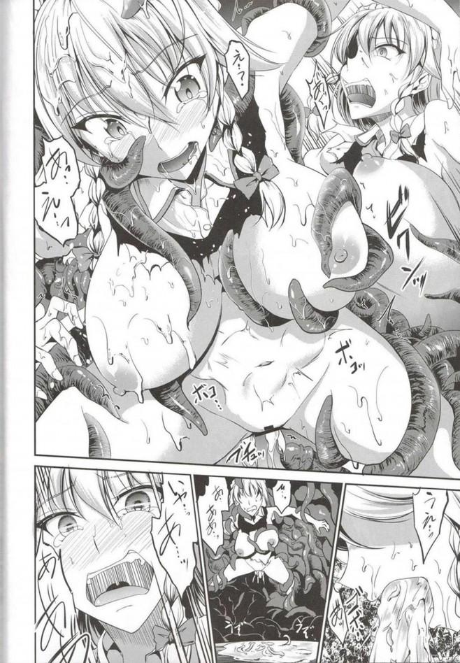 【エロ同人誌 東方】妖怪を退治しに来た咲夜が触手にからめとられてレイプされてしまう!!!!【無料 エロ漫画】 (21)