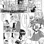 [A-10] Lord of Trush EXTRA (1)