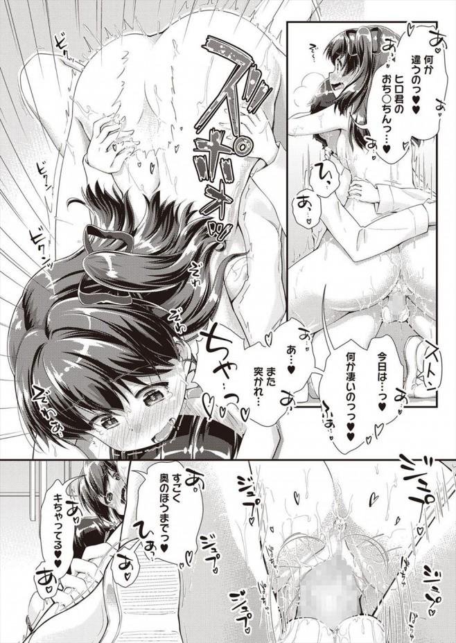 【エロ漫画・エロ同人】会長の絶倫ちんこは私のモノwwwJK達が取りあってハーレムエッチwwwww (16)