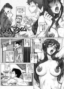 【エロ漫画・エロ同人】JKの若いまんことマダムの百戦錬磨のまんこ、選べないんでちんこ突っ込んで比べてみたwwwww