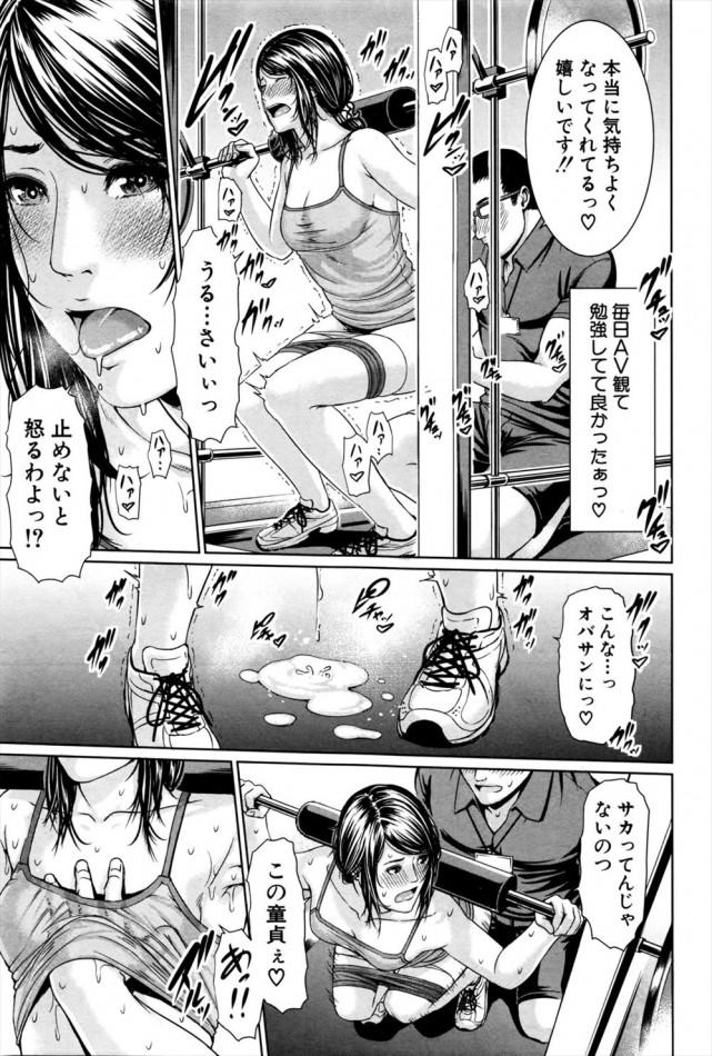 【エロ漫画・エロ同人】憧れの人妻のトレーニングの様子を見てたら汗のにおいにつられて後ろから挿入れちゃったwww (11)