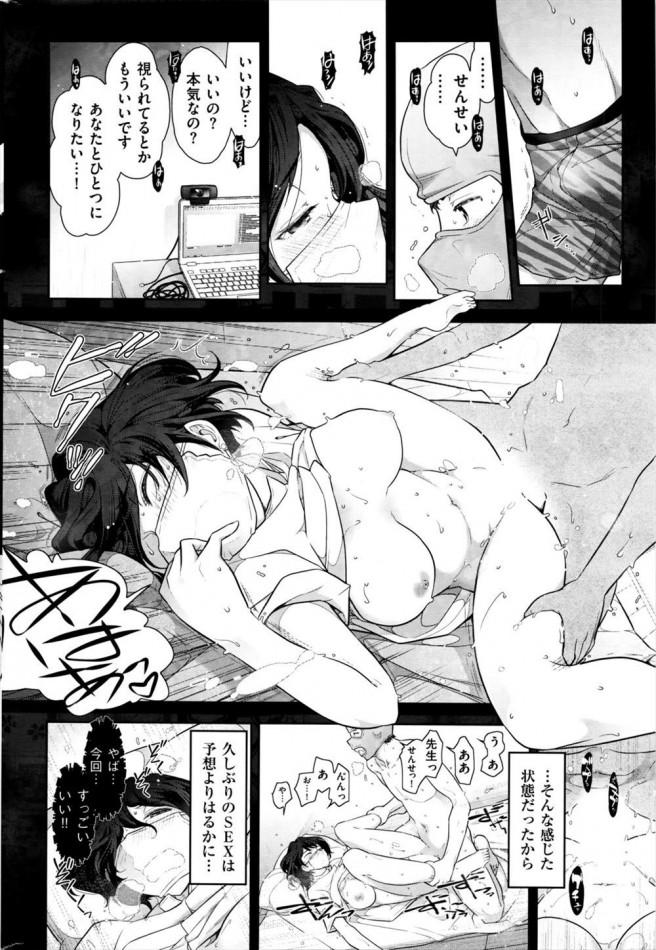 漫画家の人妻がアシスタント君にいきなり告白されてしまい本気のセックスを・・・ww【エロ漫画・エロ同人】世にもHな都市伝説L Ladies13 (16)