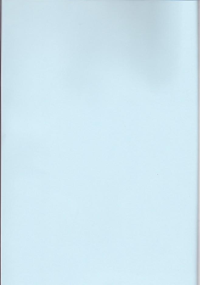 【エロ同人誌 暁のヨナ】ヨナとハクが雨宿りに入った洞穴で二人きりになってドキドキラブラブエッチ♡【無料 エロ漫画】 (2)