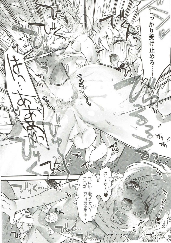 【聖闘士星矢 エロ漫画・エロ同人誌】カミュが弟子の氷河、アイザックとBL3Pwwどうだ・・・わたしの小宇宙は感じるか?w (23)