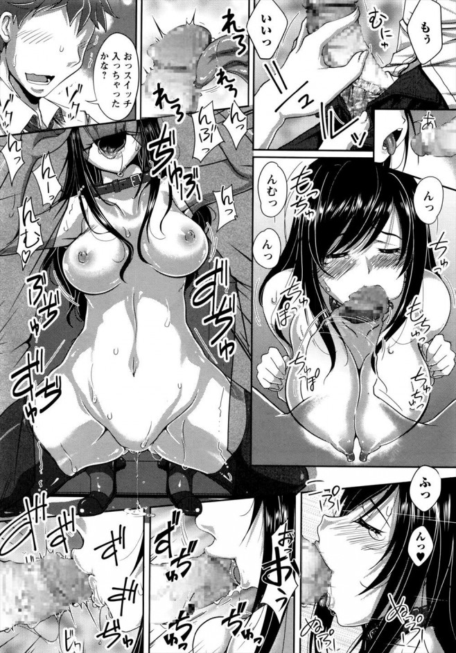 【エロ漫画・エロ同人】彼氏と仕事帰りに露出プレイにチャレンジしてみたらドはまりして公衆に見られながら全裸でセックスwwww (12)