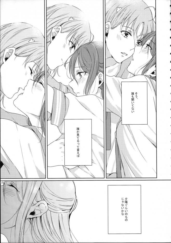 放課後に誰もいない教室の中で二人は愛を育むことにした。梨子ちゃん大好き!【ラブライブ! エロ漫画・エロ同人】 (25)