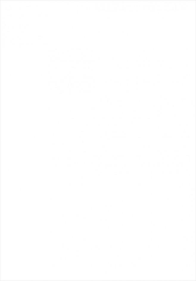 スイレンちゃんのスゴ技マッサージには耐えられません☆【ポケモン エロ漫画・エロ同人】 (25)