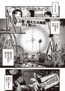 【エロ漫画】性欲旺盛な異世界のケモナー達が風俗開いてご奉仕セックスwwwww