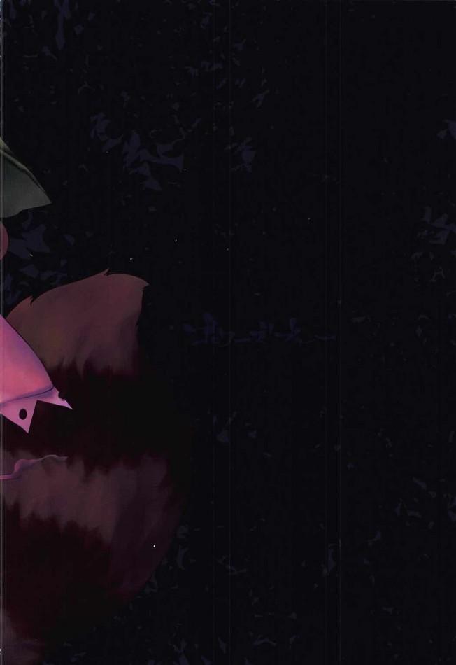 【東方 エロ漫画・エロ同人】人の精を吸う化け狸様が男漁って感じまくり♪ (24)