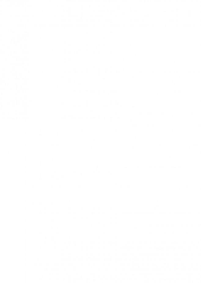 【艦これ エロ漫画・エロ同人】包茎巨根のフタナリ雷ちゃんに犯されたったwwwwwwwww (2)