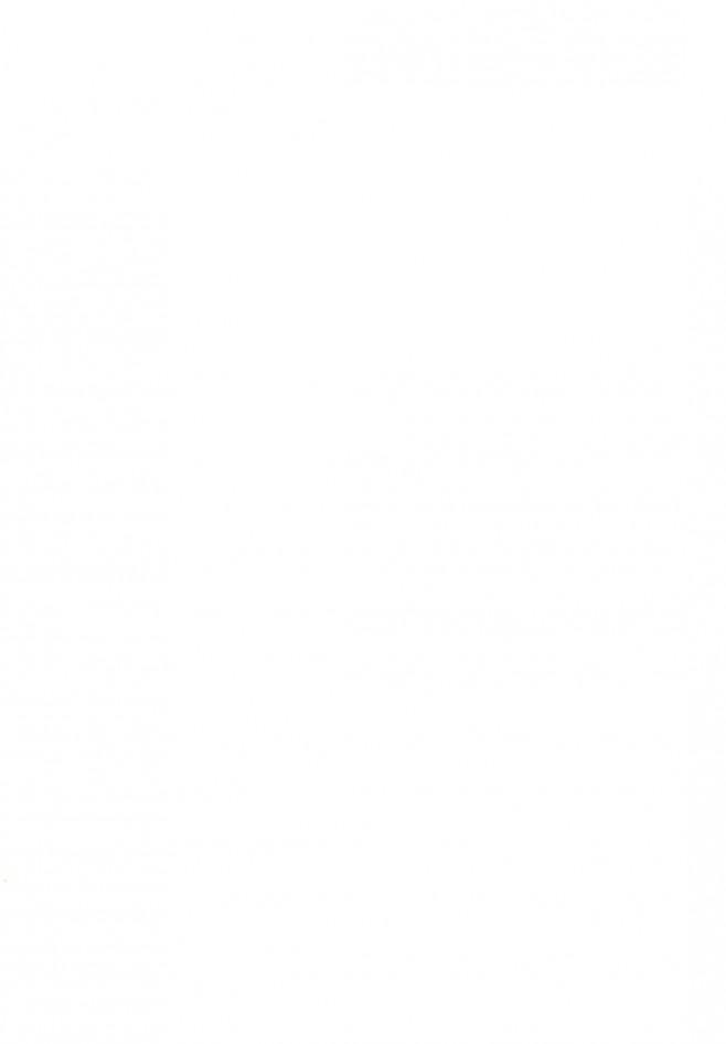 幼女のカラダは最高のオカズになっちゃう☆【幼女戦記 エロ漫画・エロ同人誌】 (21)