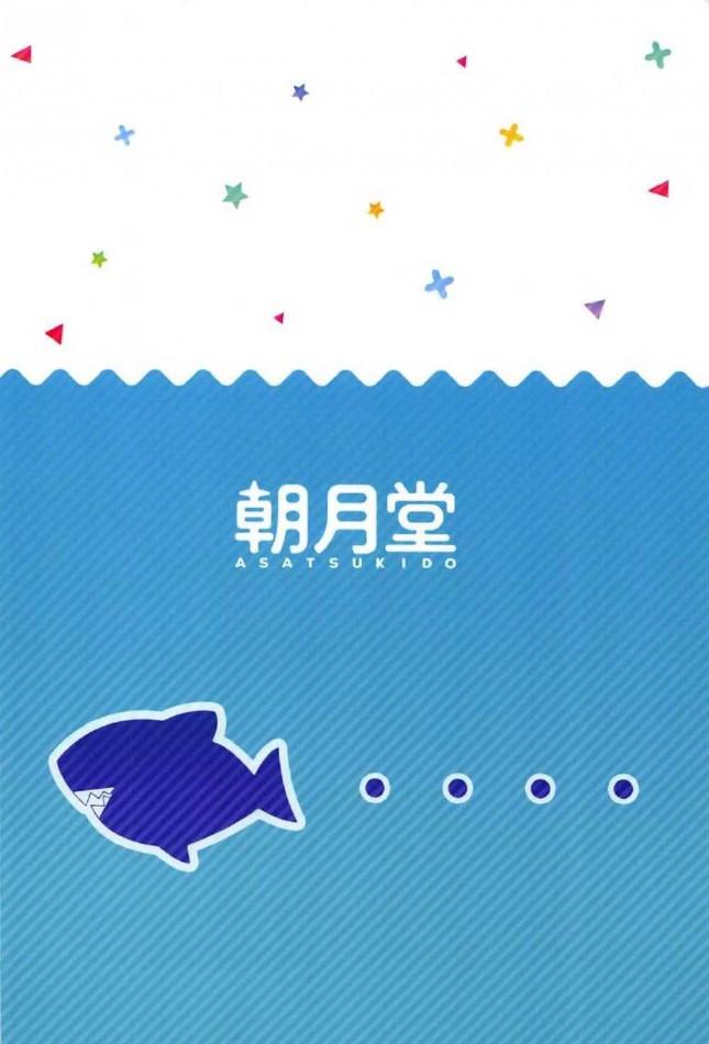 合法ロリのねねっちが会社でおもらししまくりwww【NEW GAME! エロ漫画・エロ同人】 (38)