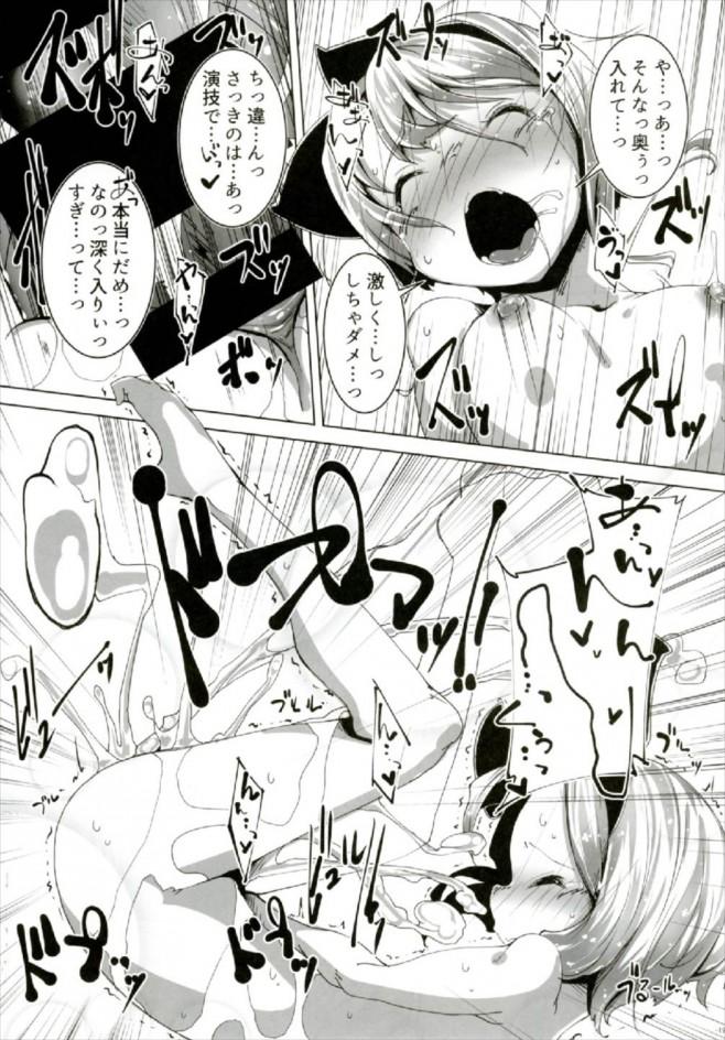 部活に遅刻しそうな魂魄妖夢が近道とおったら、強姦に襲われるw【東方Project エロ漫画・エロ同人誌】 (19)