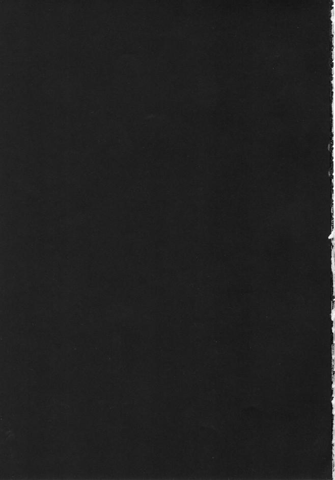 【アイマス エロ漫画・エロ同人】温泉宿で何回も膣内射精を繰り返して愛し合う☆ (2)