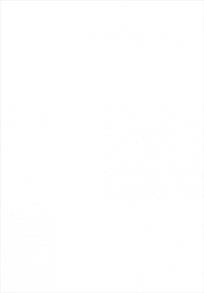 部活に遅刻しそうな魂魄妖夢が近道とおったら、強姦に襲われるw【東方Project エロ漫画・エロ同人誌】 (25)