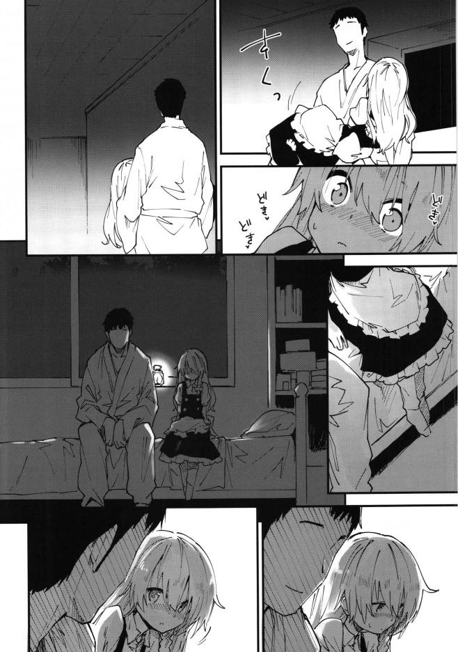 【東方 エロ漫画・エロ同人】魔法使いは恥ずかしがりや。布団かぶっていちゃラブS〇X♪ (5)